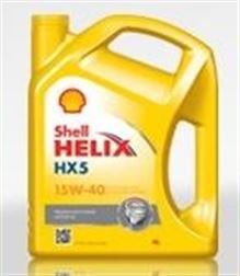 SHELL HELIX HX5 15W40  55L    SUPER -  SHELL 15/40 HX5....